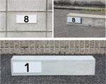 駐車場番号プレート